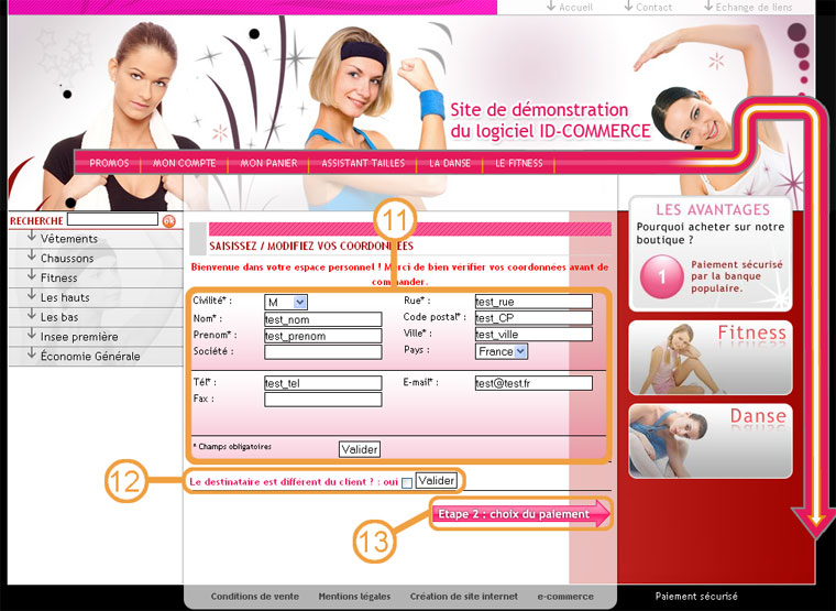 site marchand - commande